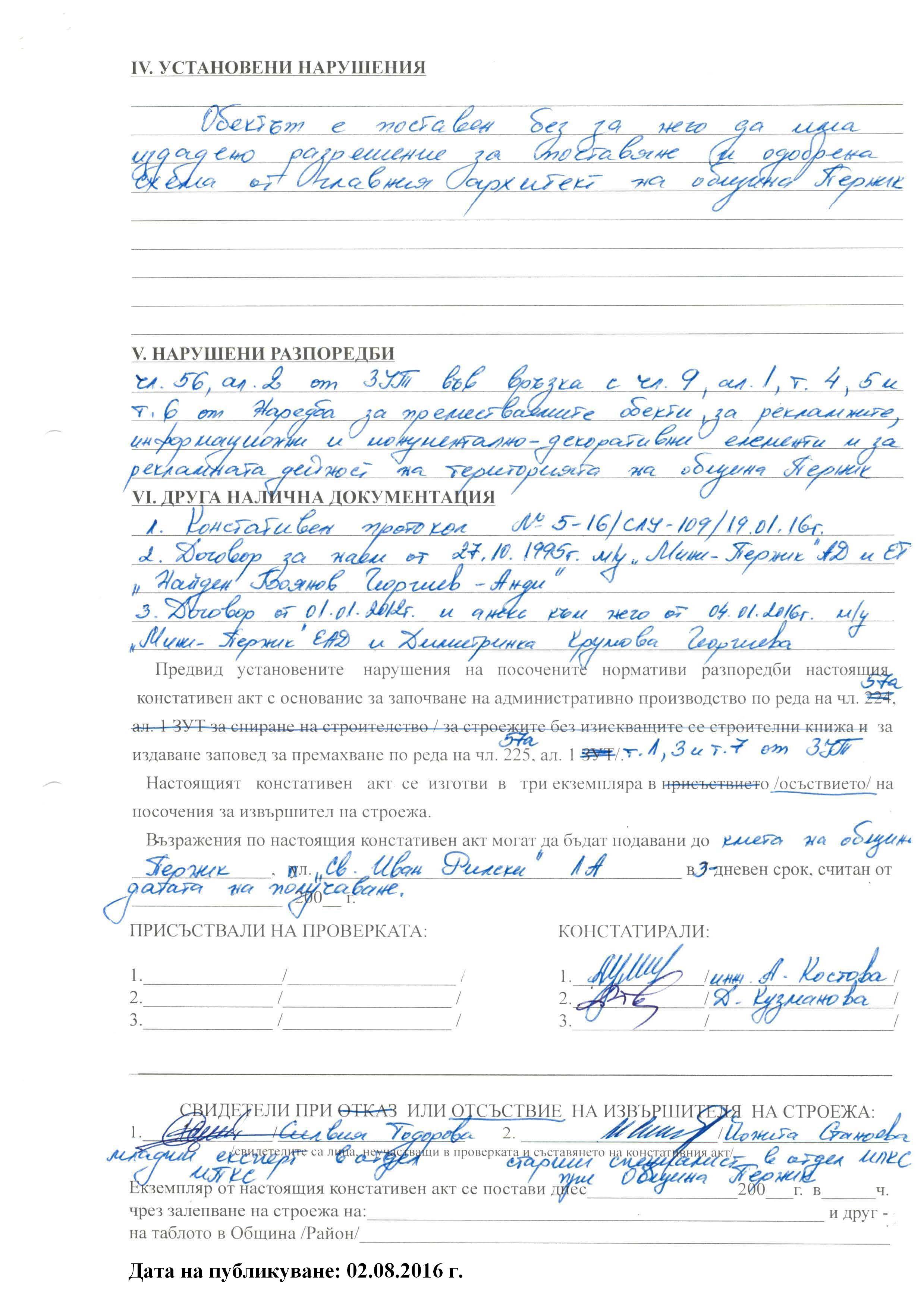 KA Dimitrimka Georgieva_Page_3
