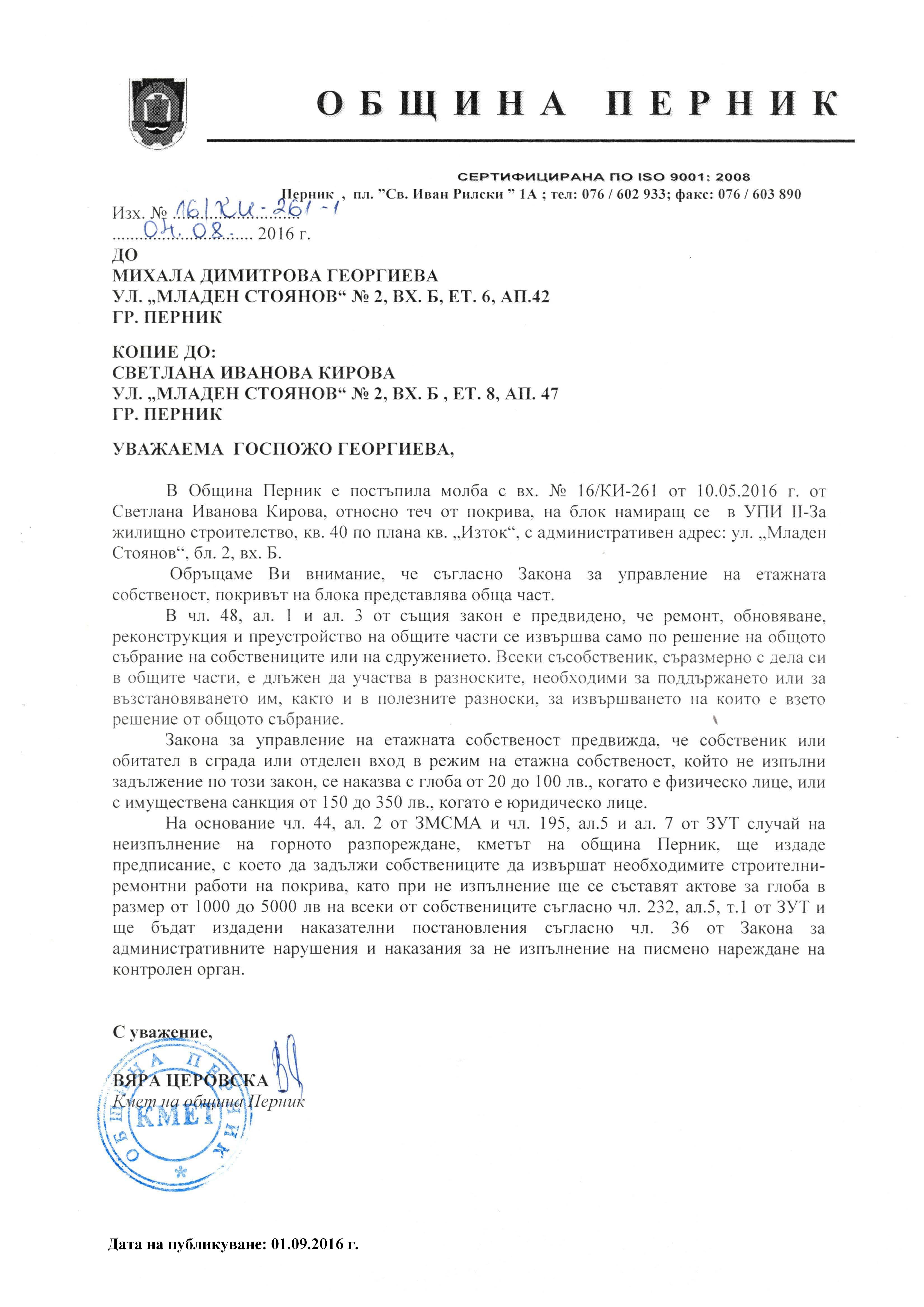 Mladen Stoyanov 2