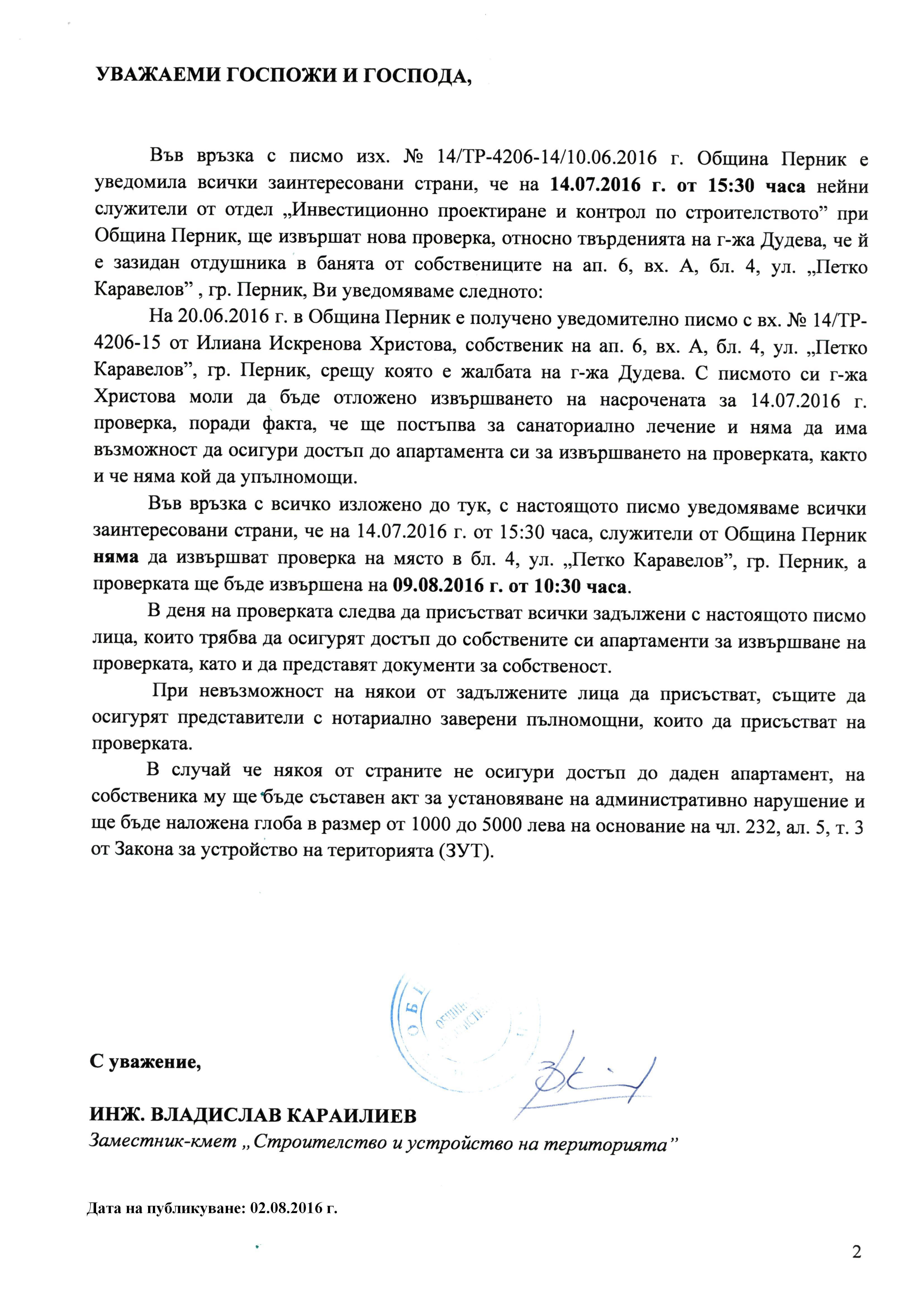 Pismo P. Karavelov 4 A_Page_2