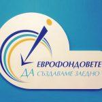 ОИЦ – Перник ще проведе информационна среща с медиите