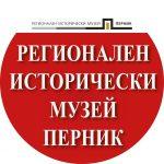 """""""Старинни стъклени шедьоври от фонда на РИМ – Перник"""" - зала """"Лапидариум"""""""""""