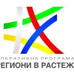 """Проект № BG16RFOP001-1.018-0007 """"Обследване на енергийна ефективност и прилагане на мерки за енергийна ефективност (основен ремонт и въвеждане на енергоспестяващи мерки) в ДГ № 9 """"Калина Малина"""" – филиал Проучване"""""""""""